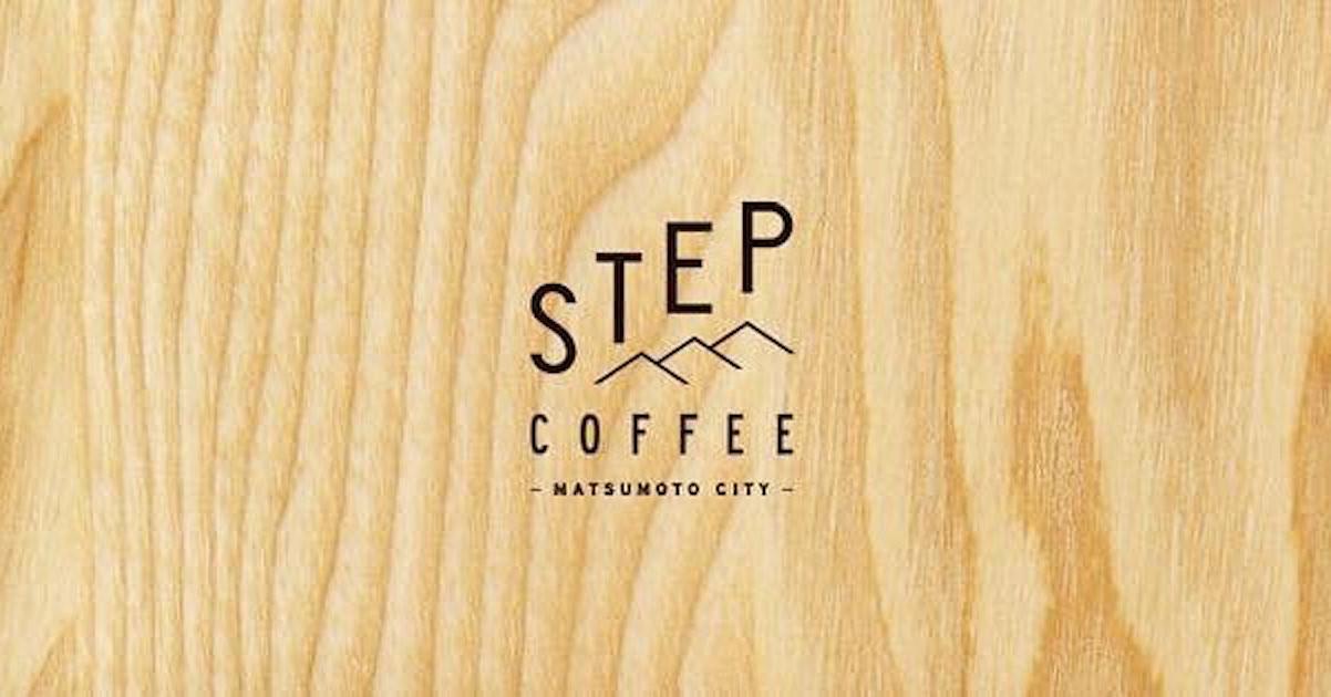 オープン初日に、STEP COFFEEさんが出店!