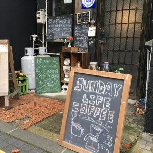 TAKENOSUBAKE サンデーライフコーヒー