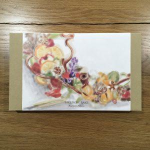 takenosubake 包装紙
