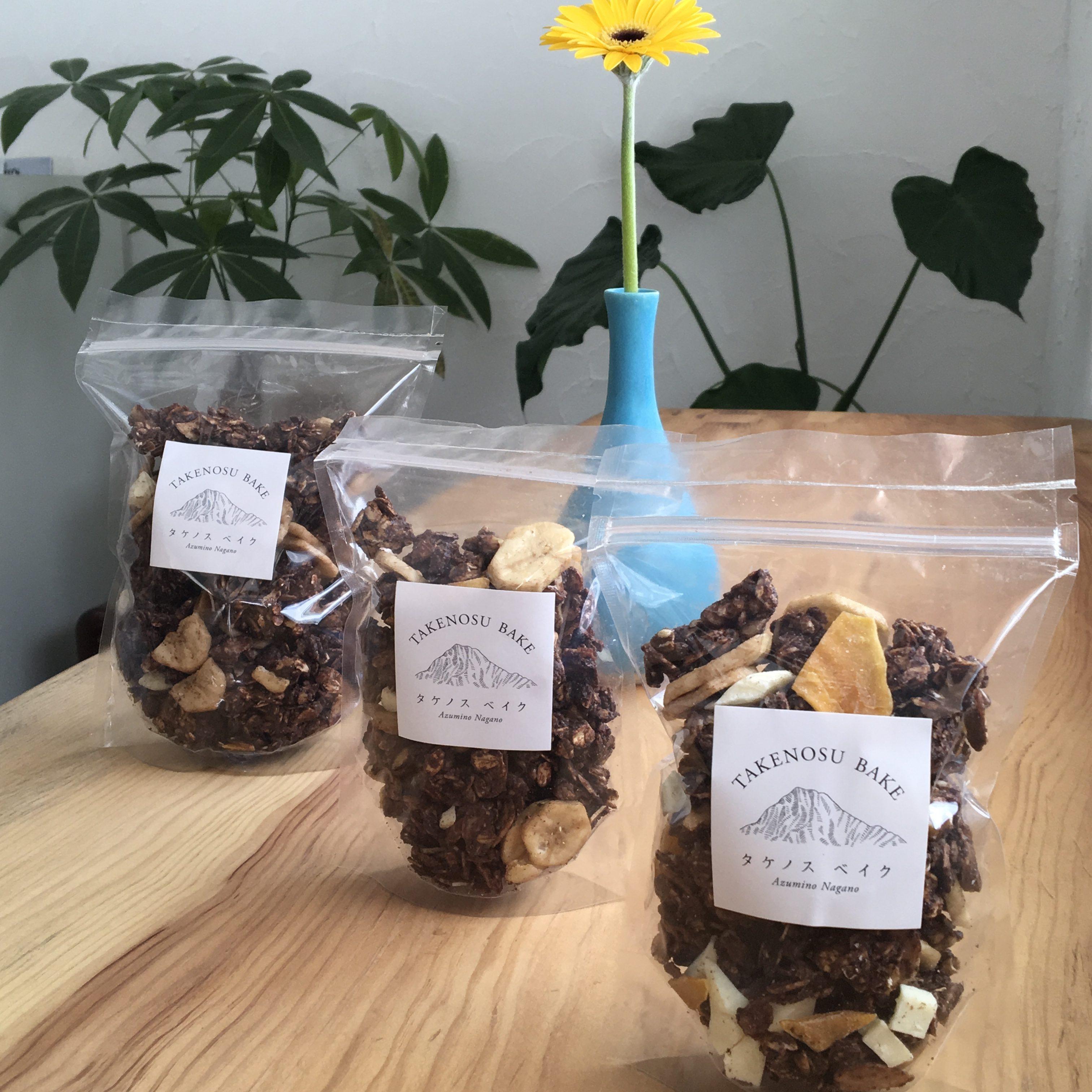新発売チョコバナナマンゴーグラノーラ