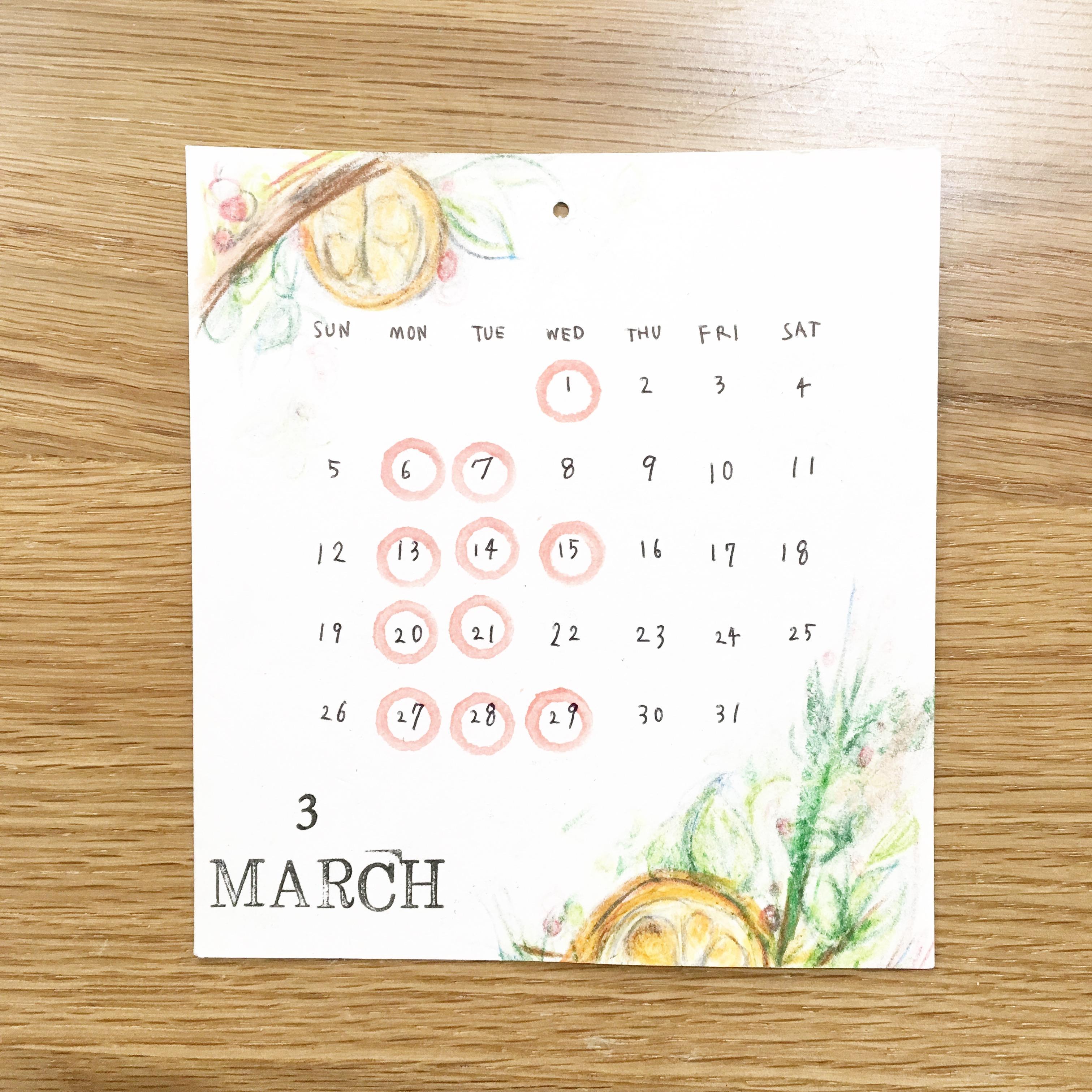 3月のカレンダーと日々のこと。