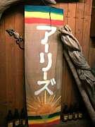 TAKENOSU BAKE