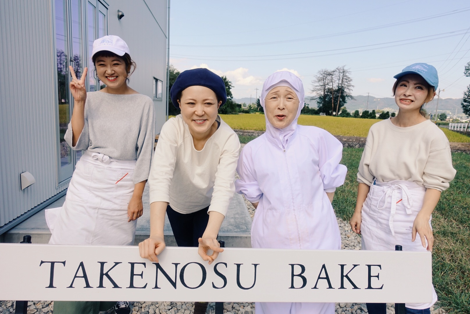 TAKENOSU BAKE
