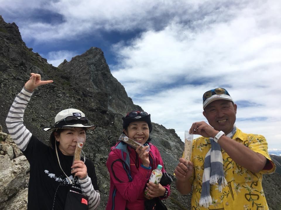 TAKENOSU BAKE山