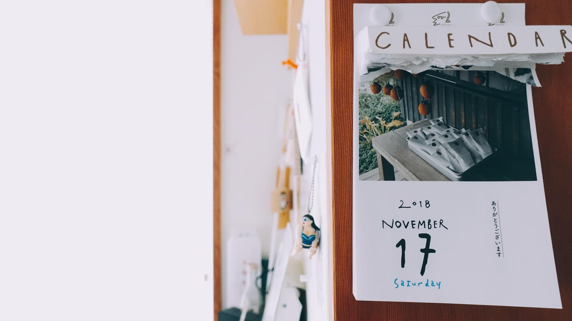 TAKENOSU BAKEカレンダー