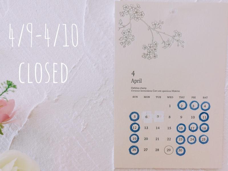 新年度4/2(木)〜の営業につきまして